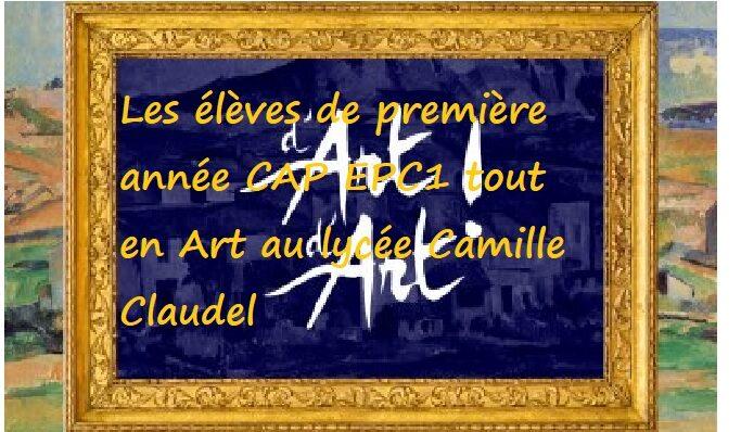 image d'arts d'arts des CAP EPC1.jpg